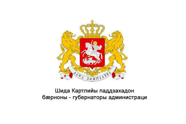 Shida Kartli governors administration web site news will be translated in ossetian language