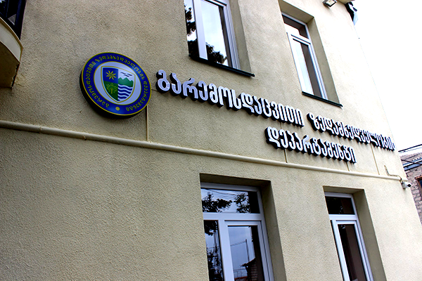 Environmental Supervision Department opened a new center in Gori