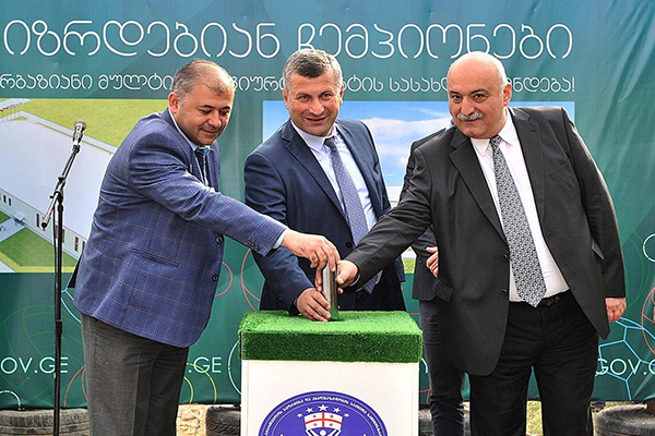 Multi-functional sports complex will be built in Gori